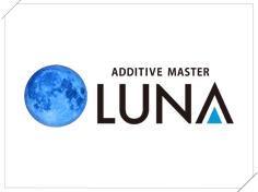 レーザ積層アプリケーション「ADDITIVE MASTER LUNA」